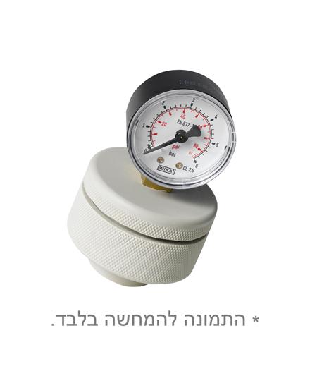 בית דיאפרגמה מגן - עם מד לחץ פליז